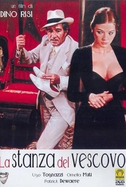 Постер фильма Спальня епископа (1977)