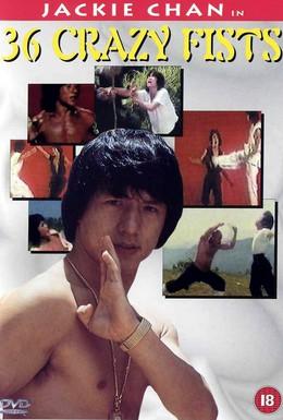 Постер фильма Мастер и боксер (1977)