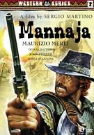 Маннайя (1977)