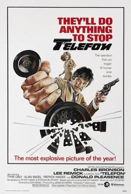 Постер фильма Телефон (1977)
