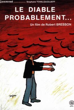 Постер фильма Возможно, дьявол (1977)