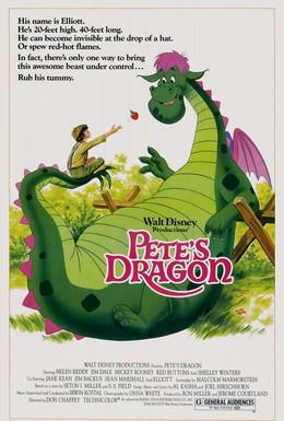 Постер фильма Дракон Пита (1977)