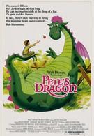 Дракон Пита (1977)
