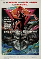 Шпион, который меня любил (1977)