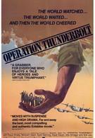 Операция Йонатан (1977)