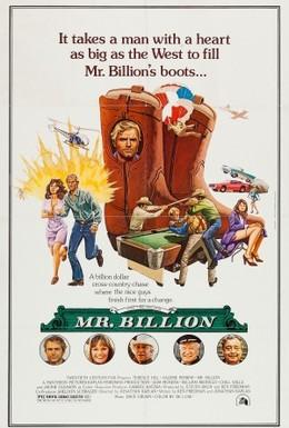 Постер фильма Мистер Миллиард (1977)