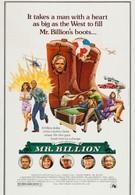 Мистер Миллиард (1977)