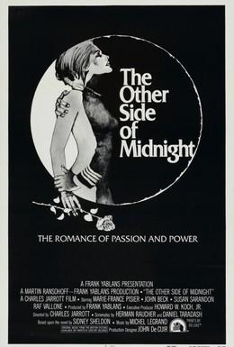 Постер фильма Другая сторона полуночи (1977)