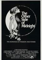 Другая сторона полуночи (1977)