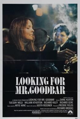 Постер фильма В поисках мистера Гудбара (1977)