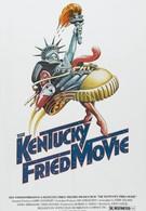 Солянка по-кентуккийски (1977)