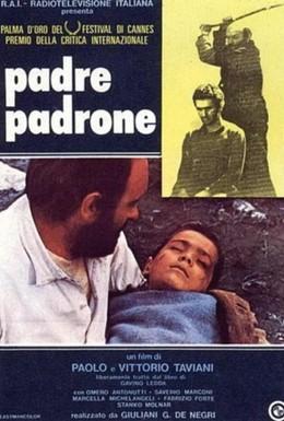 Постер фильма Отец-хозяин (1977)