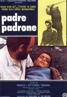 Отец-хозяин (1977)