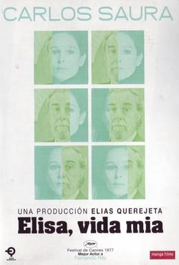 Постер фильма Элиза, жизнь моя (1977)
