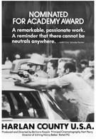Округ Харлан, США (1976)