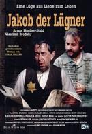 Якоб-лжец (1974)