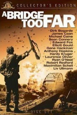 Постер фильма Мост слишком далеко (1977)