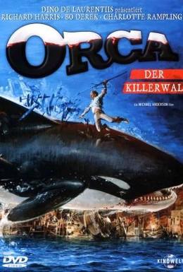 Постер фильма Смерть среди айсбергов (1977)