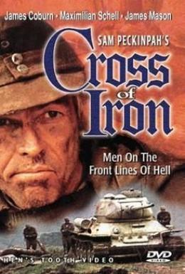 Постер фильма Железный крест (1977)