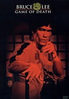 Игра смерти (1978)