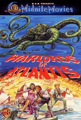 Постер фильма Вожди Атлантиды (1978)