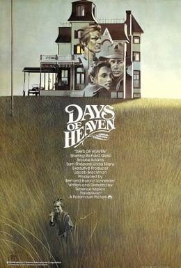 Постер фильма Дни жатвы (1978)