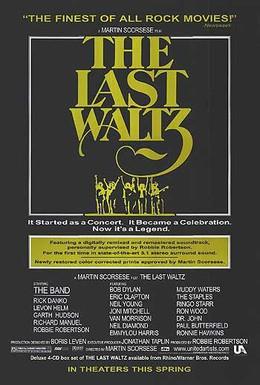 Постер фильма Последний вальс (1978)