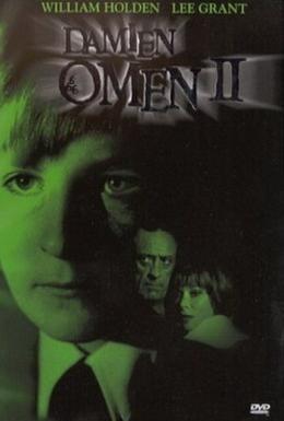 Постер фильма Омен 2: Дэмиен (1978)