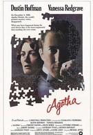 Агата (1979)
