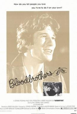 Постер фильма Братья по крови (1978)