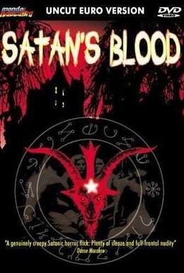 Постер фильма Кровь сатаны (1978)