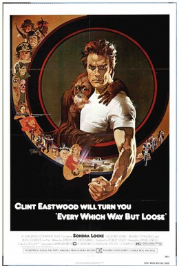 Постер фильма Как ни крути – проиграешь (1978)
