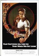 Как ни крути – проиграешь (1978)