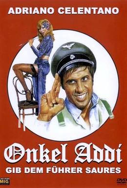 Постер фильма Дядя Адольф, по прозвищу Фюрер (1978)