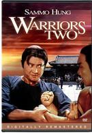 Воины вдвоём (1978)