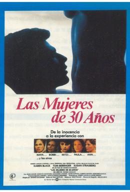 Постер фильма Хвала пожилых женщин (1978)