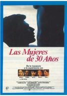 Хвала пожилых женщин (1978)