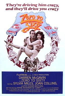 Постер фильма От нуля до шестидесяти (1978)