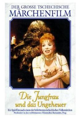 Постер фильма Красавица и чудовище (1978)