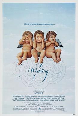 Постер фильма Свадьба (1978)