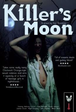 Постер фильма Лунные убийцы (1978)