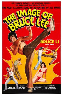 Постер фильма Это – Брюс Ли (1978)