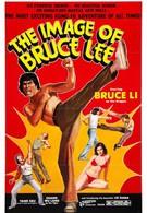 Это – Брюс Ли (1978)