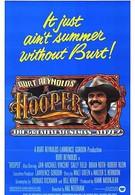 Хупер (1978)
