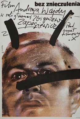 Постер фильма Без наркоза (1978)