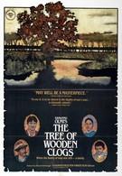 Дерево для башмаков (1978)