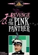 Месть Розовой пантеры (1978)