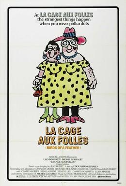 Постер фильма Клетка для чудаков (1978)