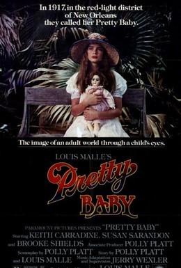 Постер фильма Прелестное дитя (1978)