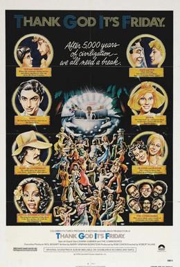 Постер фильма Слава Богу, сегодня пятница (1978)
